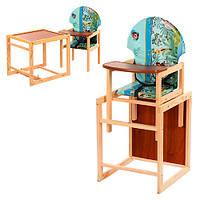 Стульчик для кормления деревянный V-002-6