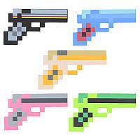 Майнкрафт пистолеты игрушечное оружие из пены 45 см, фото 1