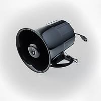 Беспроводная наружная сирена Altronics WS-10, 110 дБ