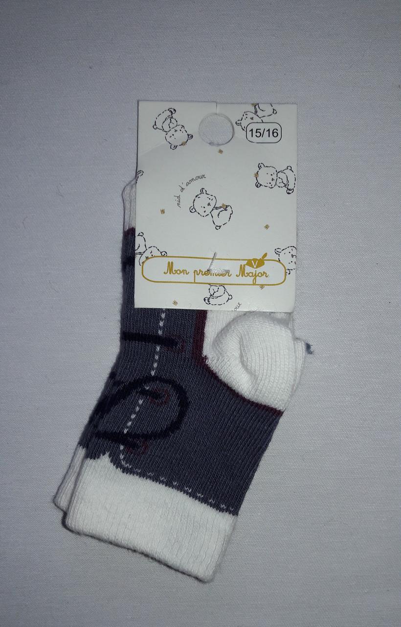 Носки для мальчика Sergent Major 15-16 синий