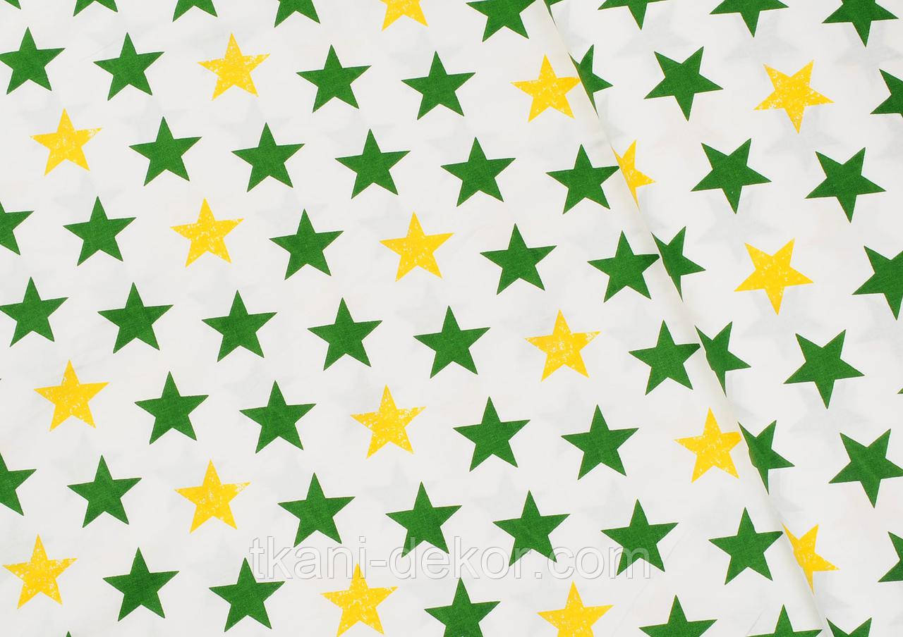 Сатин (хлопковая ткань) желтые и зеленые звезды (50*160)