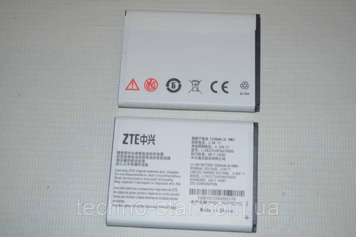Оригинальный аккумулятор Li3822T43P3h675053 для ZTE Blade Q Lux   Blade A430 Beeline Pro   Telstra 4GX Buzz