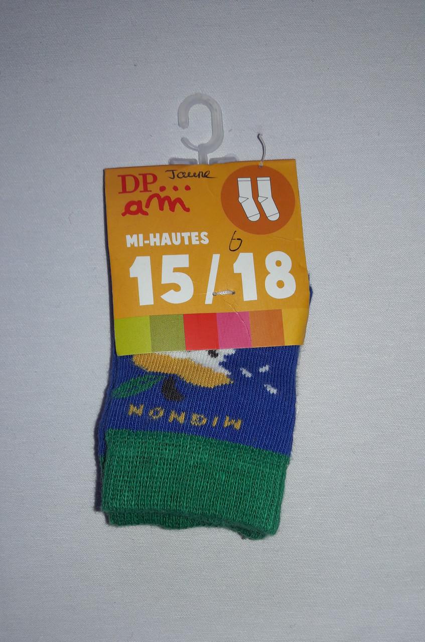 Носки для мальчика DPam 15-18 синие