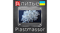 POS-материалы из полиэтилена на заказ