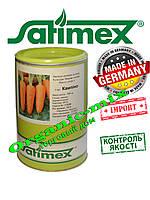 Морковь поздняя Кампино (Satimex, Германия), фермерская банка 500 грамм