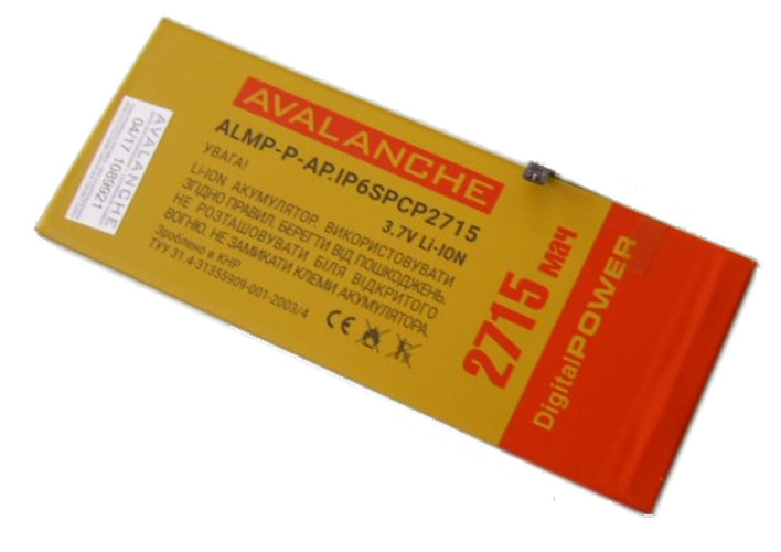 Акумуляторна батарея ALMP-P-AP.iP6spCP2715 для мобільного телефону Apple iPhone 6S Plus