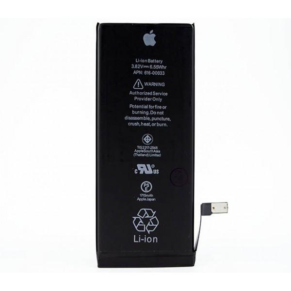 Акумуляторна батарея #616-00045 для мобільного телефону Apple iPhone 6S Plus