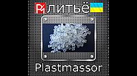 Рекламное и выставочное оборудование, материалы из полиэтилена на заказ