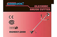 Бензокоса Goodluck 6100 (1 диск /  1 бабина)