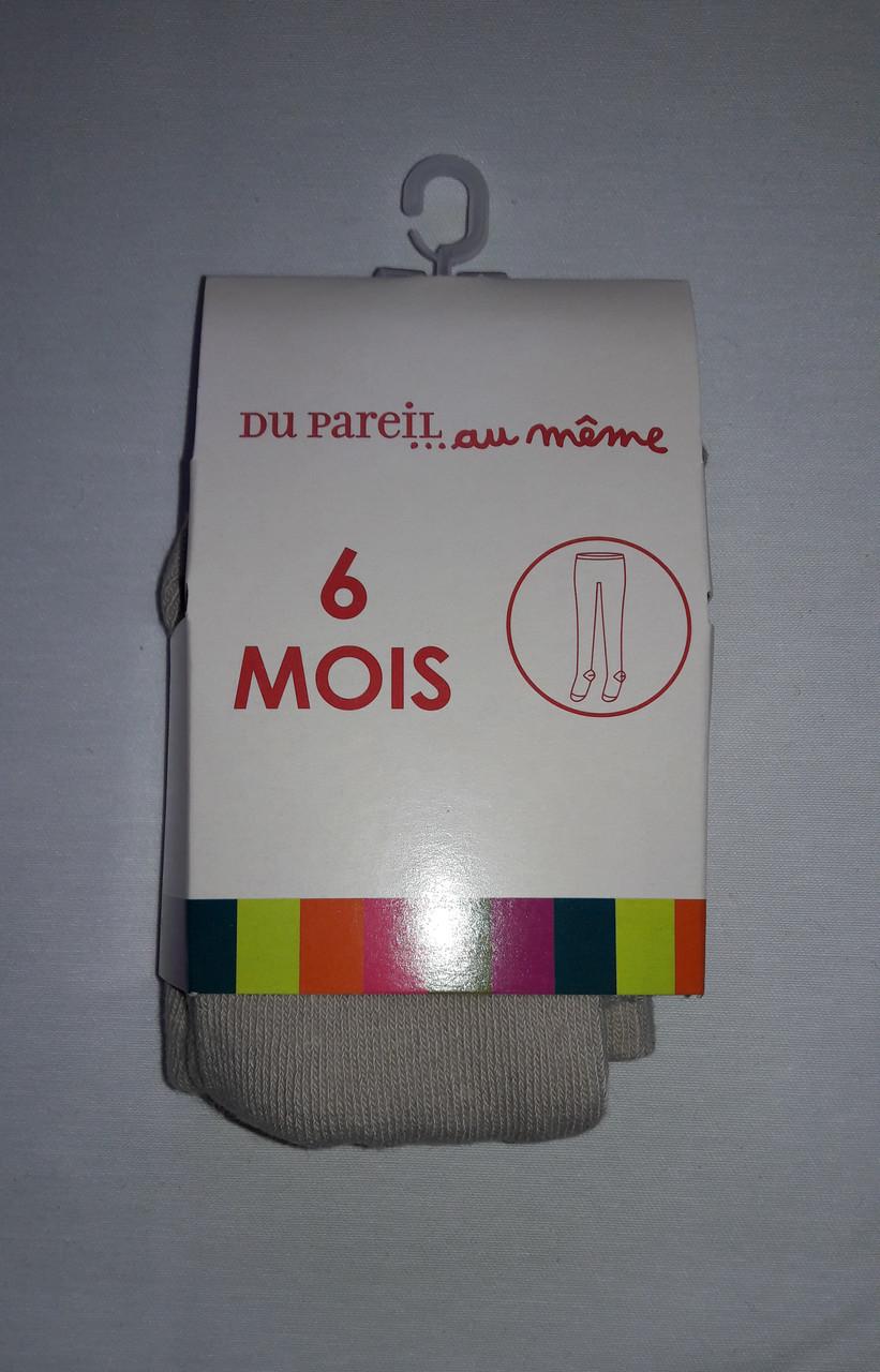 Колготки для мальчика Dpam 6мес серые