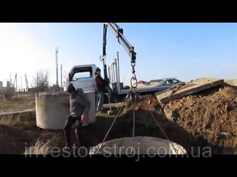Доставка бетонных колец в Харькове