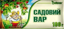 Садовий Вар Садівник ( Садовник) 100 г. Брикет