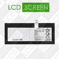 Аккумулятор для планшета Sony Xperia Tablet Z4 SGP712 SGP771 (LIS2210ERPX, LIS2210ERPC), WWW.LCDSHOP.NET