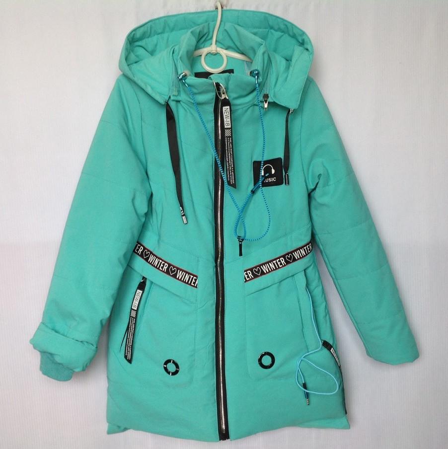 969e9da1591 Куртка подростковая демисезонная