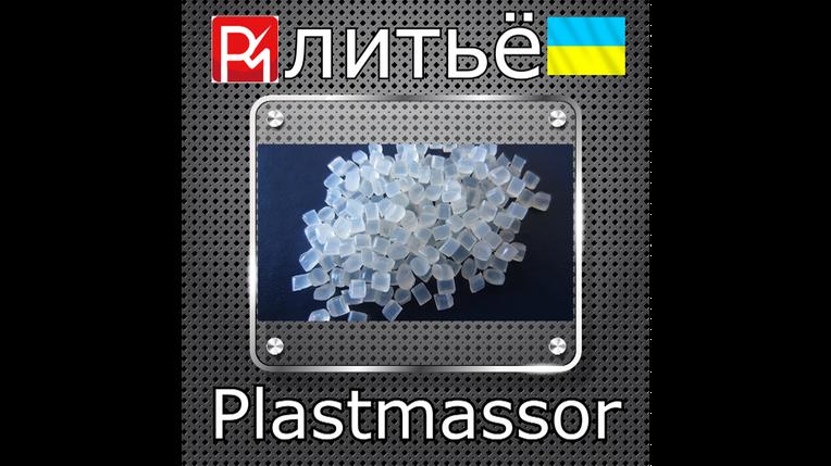 Метрический крепеж из полиэтилена на заказ, фото 2