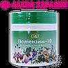 Полиэнзим-10, антипаразитарная формула, 280 г, Грин-Виза