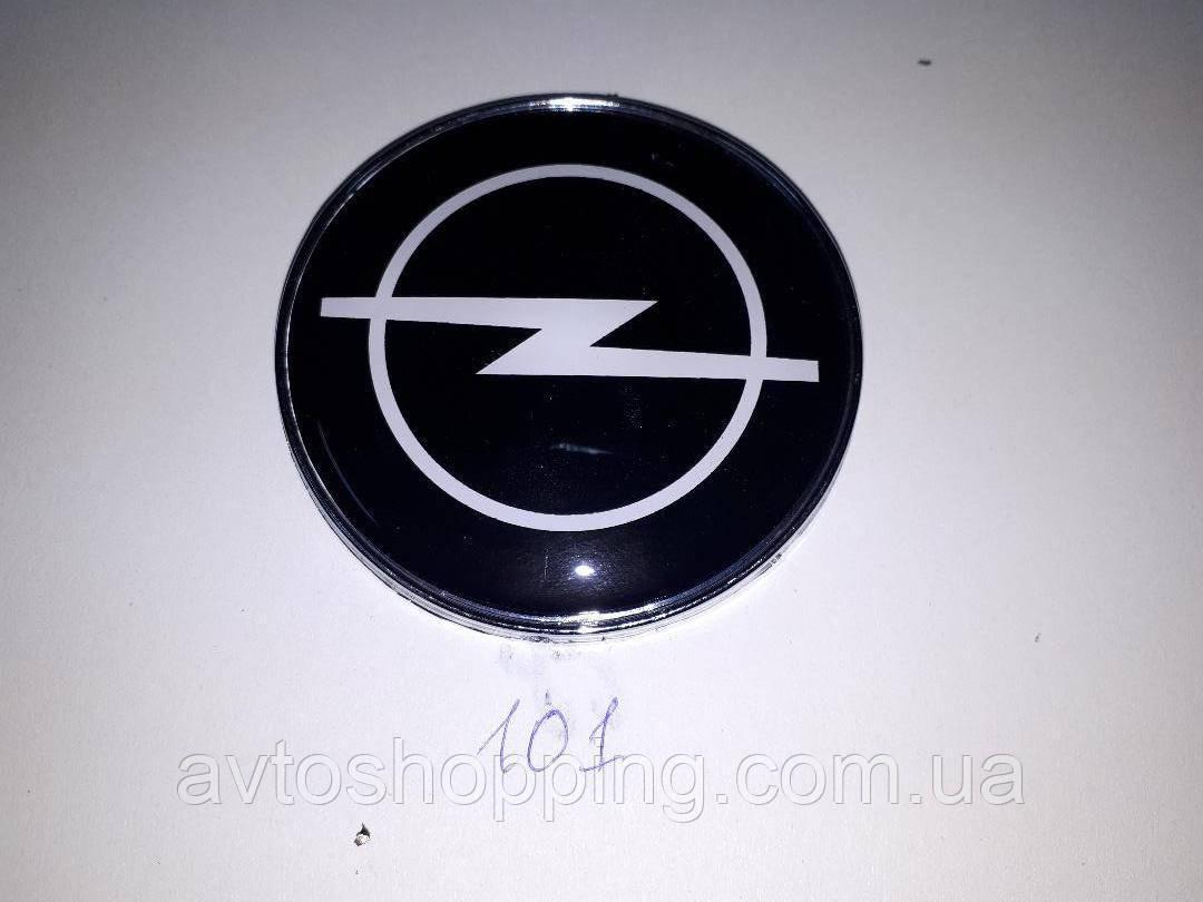 Значок емблему на капот, Opel Vectra, Kadett, Omega 75 мм