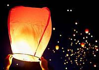 Китайский небесный фонарик Купол Большой 150 см