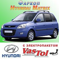 Фаркоп Hyundai Matrix (прицепное Хундай Матрикс), фото 1