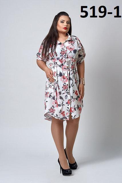 e921c9d807cfc86 Платье халат для полных новинка модное Клавдия размеров 54, 56, 58, 60 белое