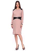 Женское повседневное платье Размер 48