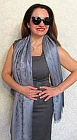 Стильный женский палантин брендовый LV шерсть+акрил серо-голубой (хамелеон)