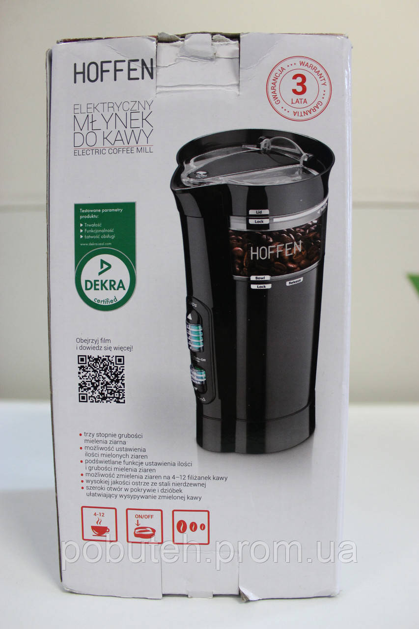Кофемолка Hoffen CG-7384-17