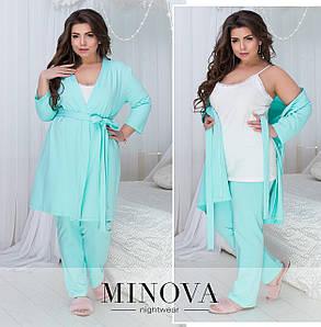 Пижама в больших размерах в расцветках (0030-827)