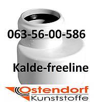 Ostendorf HTR - Редукція коротка д. 110/50
