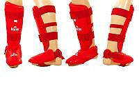 Защита голени и стопы для кикбоксинга DAE BO-5074-R (р-р XS-XL, красный)