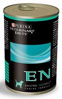 Консерва для собак Purina (Пурина) Veterinary Diets EN при болезнях ЖКТ, 400 г