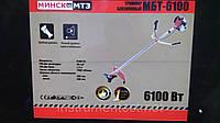 Бензокоса Минск 6100 (5 дисков / 5 бабин)