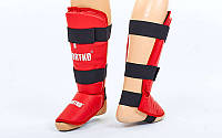 Защита на ноги для каратэ SPORTKO SP-331-R (р-р S-XL, красный)