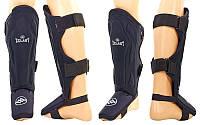 Накладки на ноги для каратэ ZEL ZK-4215 (р-р S-XL, черный)