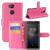 Чехол Sony XA2 / H4113 / H4133 / H3113 / H3123 / H3133 книжка PU-Кожа розовый