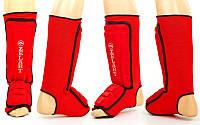 Защита для ног с протектором ZEL ZB-4217-R (р-р S-XL, красный)