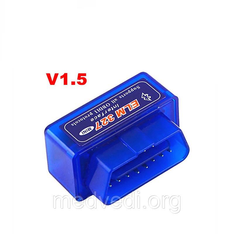 Автосканер ELM327 версія 1.5, діагностика авто, діагностичний автосканер