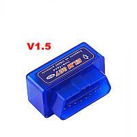 Автосканер ELM327 версия 1.5, диагностика авто, диагностический автосканер