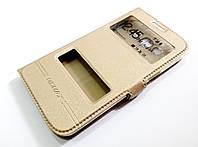 Чехол книжка с окошками momax для Samsung Galaxy Grand 2 G7102 / G7106 золотой