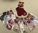 Носочки детские для малышей Сетка, фото 2