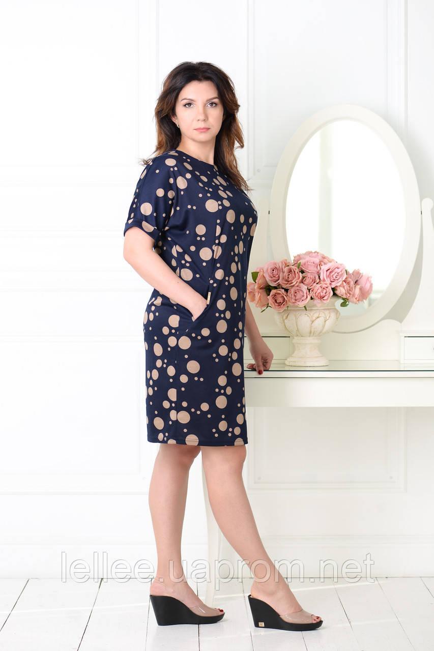 872f3e477a6f6c5 Купить Платье в Харькове от компании