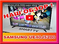 Телевизор Samsung UE40J5200 Smart TV