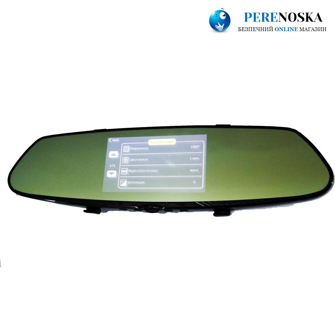"""DVR T100 Full HD Зеркало с видео регистратором с камерой заднего вида. 4.3"""" Сенсорный экран"""