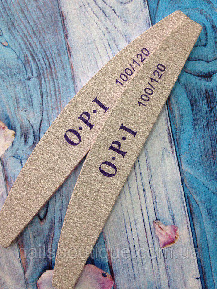 Пилка OPI 100|120