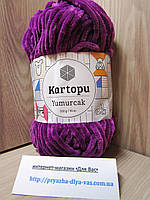 Детская плюшевая пряжа(100%-полиэстер, 100 г/ 95 м) Kartopu Yumurcak 0036(лиловый)