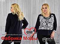 Повседневная блузка кофта большого размера с длинным рукавом Прямой поставщик Фабрика Украина р.52-58