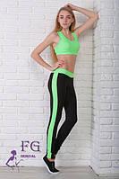 Спортивный костюм женский «Fitness»