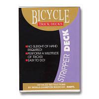 Трюковая колода | Bicycle Stripper Deck