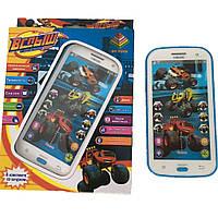 Детский интерактивный телефон Вспыш и чудо- машинки
