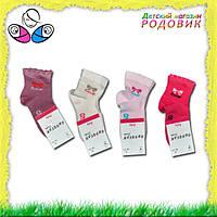 Носочки для девочек Love